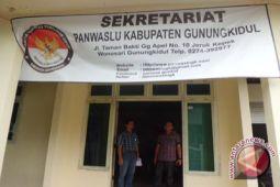 Panwaslu Gunung Kidul belum terima sengketa DCS