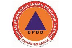 BPBD : pekerjaan rehabilitasi dampak Cempaka tunggu MoU