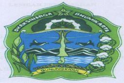 Pemkab Gunung Kidul lakukan pemerataan pendidikan