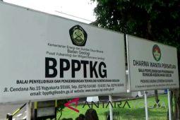 BPPTKG: belum ada indikasi letusan magmatik Merapi