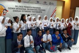 BUMN HADIR - 20 siswa berprestasi lolos SMN 2018 diberangkatkan ke Kalteng