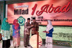 Muhammadiyah: Madrasah Muallimaat perlu dikembangkan menjadi pusat keunggulan