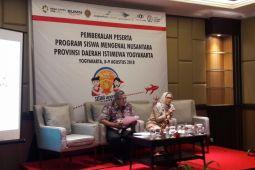 BUMN HADIR - Peserta SMN Yogyakarta dibekali ilmu jurnalistik (Video)