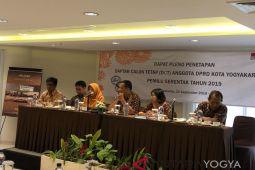 KPU Yogyakarta akan sosialisasikan DCT sampai RT