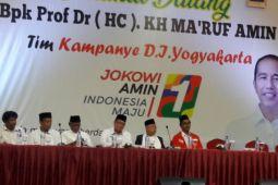 Ma'ruf: Pilpres 2019 pertaruhan menjaga ideologi negara