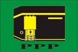 Bawaslu kembalikan dugaan pelanggaran pencalegan PPP