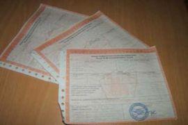 Wajib pajak dan bumi bangunan di Yogyakarta  diminta membayar pajak tepat waktu