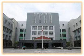 RSUP Sardjito pastikan pelajar Sleman negatif difteri