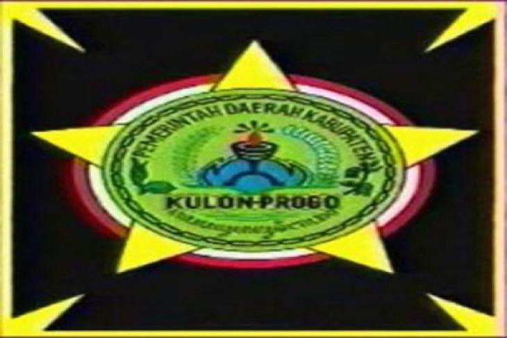 Kulon Progo gelar pentas musik pergantian tahun
