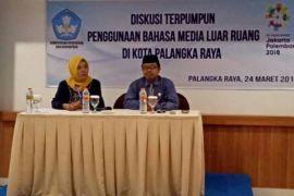 Penggunaan Bahasa Indonesia pada media luar ruang kurang baik