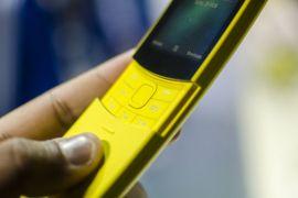 Nokia Pisang tak akan masuk ke Indonesia, ini alasannya!