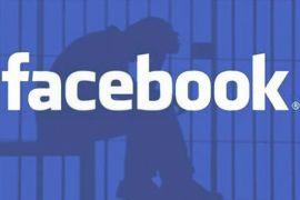Rencana Facebook guna atasi penyebaran konten di platform