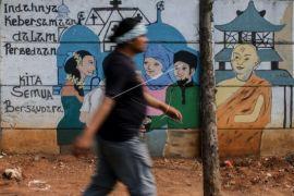 Mural Kerukunan Umat Beragama