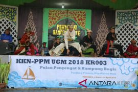 Mahasiswa UGM angkat potensi wisata Pulau Penyengat