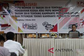 KPU Keperi rilis daftar Tim Kampanye Daerah Pilpres 2019