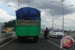 Pemkot Bandarlampung : Persyaratan