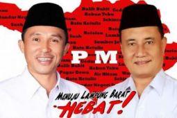 Bupati Lampung Barat berikan beasiswa tiga mahasiswa kedokteran