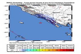 Gempa 4,5 SR Guncang Pesisir Barat Lampung
