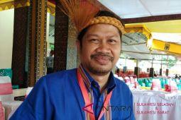 Infokom gencar promosikan objek wisata Toraja Utara