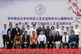 Pusat Kajian Antarmasyarakat Indonesia-China di Wuhan