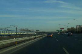 Beijing buka