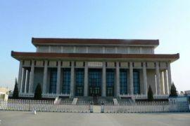 Beijing ingin Mausoleum Mao Zedong masuk Situs Warisan Dunia Unesco