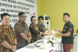 KPU Minahasa Tenggara tetapkan DPS Pilkada