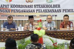 Panwaslu Lombok Barat bantah kinerjanya lamban