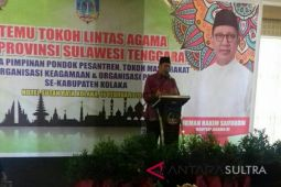 Menteri Agama hadiri dialog lintas agama di Kolaka