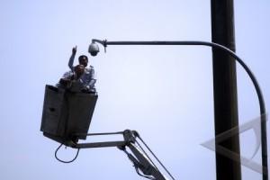 PERIKSA CCTV