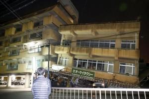 Gempa 7,3 SR Gonjang Jepang Enam Orang Tewas