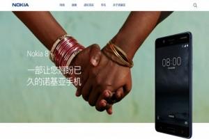 Segera Dirilis, Nokia 8 yang Dijuluki