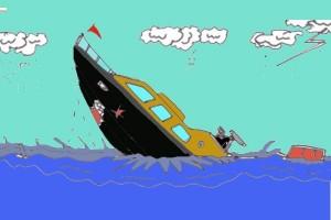 Tim SAR gabungan Cari ABK Kapal Pengangkut Gas Elpiji yang Tenggelam