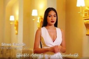 Unggah Video Rohingnya, Gelar Ratu Kecantikan Myanmar Dicabut