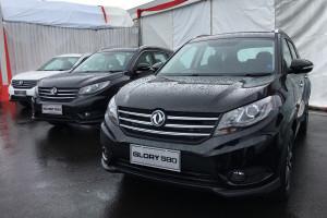 SUV China Ini Dibanderol Harga Rp300 Jutaan
