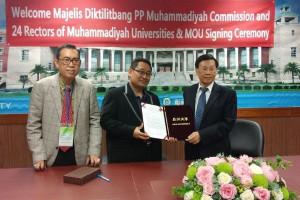 UMP Kerja Sama Dengan Perguruan Tinggi Taiwan