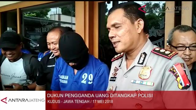 Dukun pengganda uang ditangkap Polisi