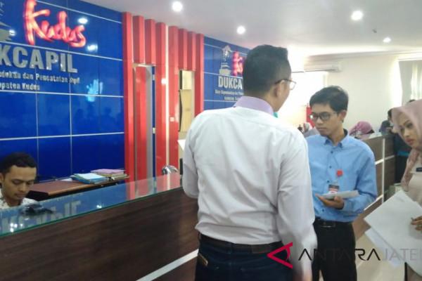 Ombudsman Jateng pantau pelayanan Disdukcapil Kudus