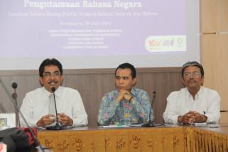 Kemendikbud: Bahasa Indonesia kuatkan bangunan kebangsaan
