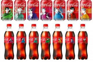 Pecinta BTS bisa melihat wajah idolanya di kaleng Coca-Cola