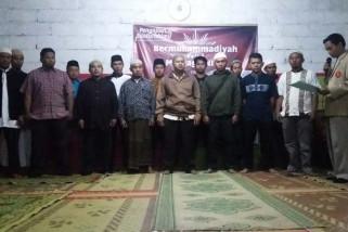Pemuda Muhammadiyah diminta selektif terhadap informasi