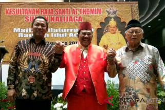 Ahli waris Sunan Kalijaga mengapresiasi bantuan kurban Malaysia