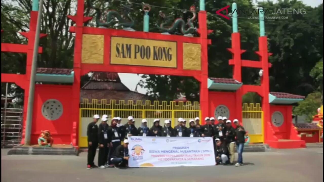 Video - Pelajar Kepri terkesan wisata sejarah dan religi di Kota Semarang
