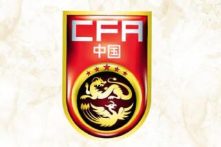 Asosiasi Sepak Bola China batasi gaji pemain liga