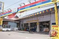 Legislator: toko jejaring belum pasarkan produk UMKM