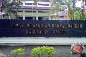DPRD : penataan dapil harus memperhatikan tujuh prinsip