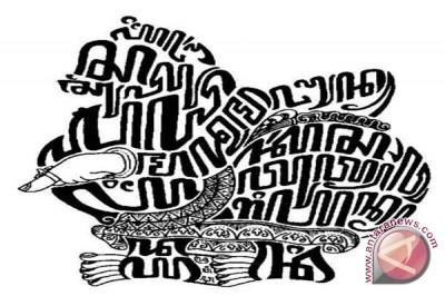 Seni Berkaligrafi Kaligrafi Aksara Jawa