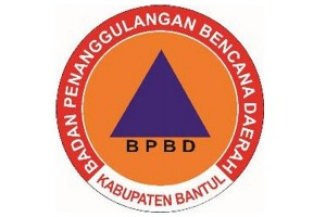 BPBD Bantul : tingkat kerawanan air bersih berkurang