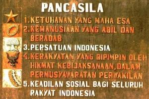 Yudi Latief : penanaman Pancasila perlu sentuhan seni