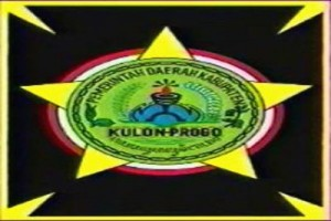 Bupati-Wakil Bupati Kulon Progo tinjau Bukit Cendana